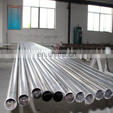 ASTM316L SUS316L DIN 1.4404 stainless steel pipe