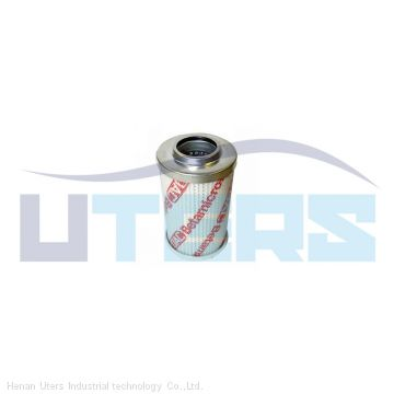 UTERS replace of HYDAC pressure  line  hydraulic oil  filter element    0660 D 005 BH4HC   accept custom