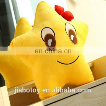 Emoji pillow star shape pillow cartoon star cushion