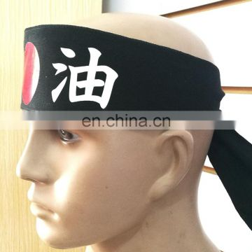 come on hachimaki headband black color GO FOR IT