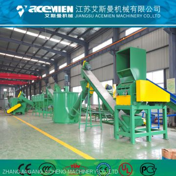 1500kg/h PP PE film washing machine plastic recycling machine