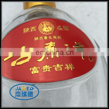 china feature wine bottle label custom logo flexible label sticker