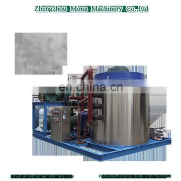 Hot new multi-function ice pop making machine for sale