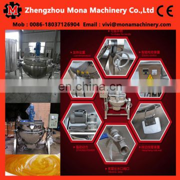 steam heating jacketed cooking pots/oil jacketed cooking pot FOR SALE