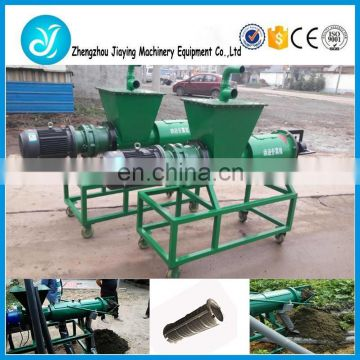 Manure dewatering machine/Cow Dung Dewatering Machine/Cow Dung Solid-liquid Separator