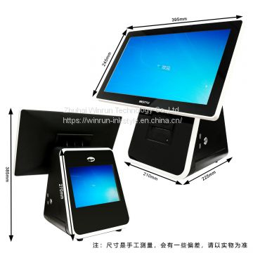 Zhuhai WInrun INKSTYLE Factory retail 15.6 inch true flat touch screen POS computer