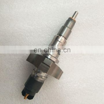 Diesel common rail Injector 0445110248