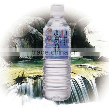 Japan Brand Genuine Natural Mineral Water of Japanese Food