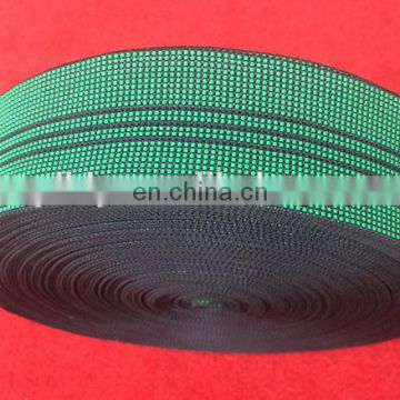 high quality customized elastic tape for furniture