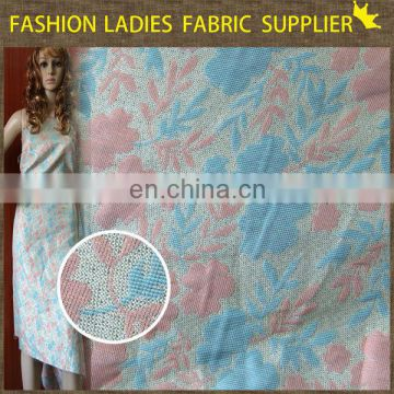 2014 selling charming chenille jacquard fabric,beauty girl' china supplier jacquard fabric picture,polyester jacquard fabric