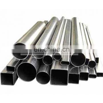 10mm Nickel 201 Pipe