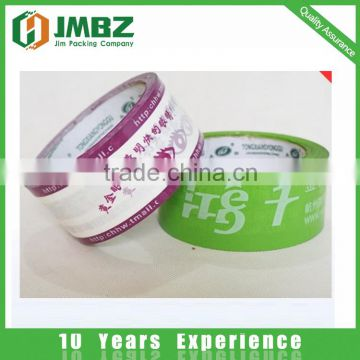 Carton Sealing Use and BOPP Material Hotmelt Bopp Packing Tape