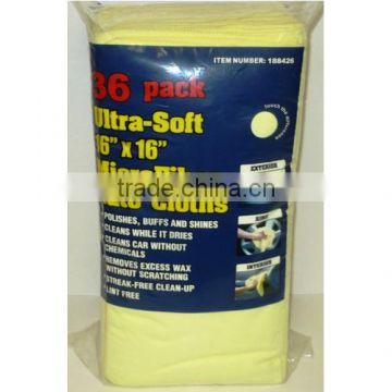 Super absorbent microfiber household cleaning products