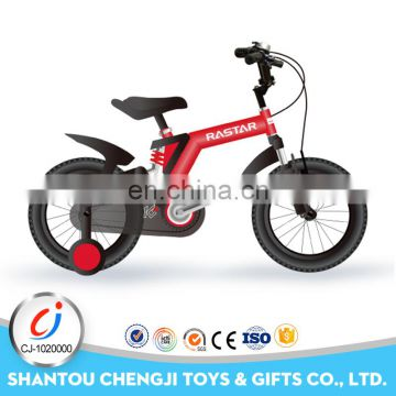 New Hot Sale Safety 4 Wheel Balance kid bicycle for 3 years old children