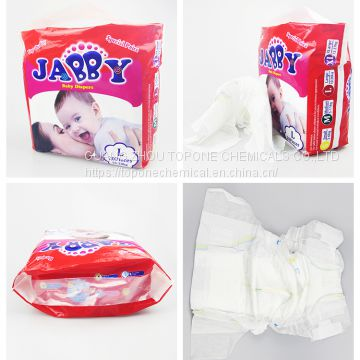 JABBY B Grade Baby Diapers baby diapers wholesale