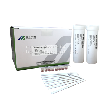 Sulfonamides+Quinolones+Tetracyclines+Beta-Lactam Rapid Test Kit
