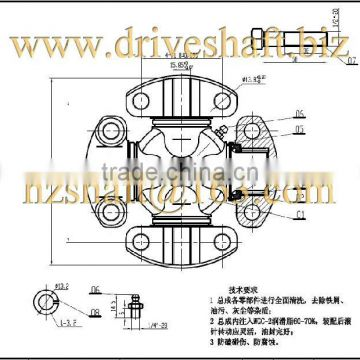 Universal Joint for Construction Machine of Universal Joint from