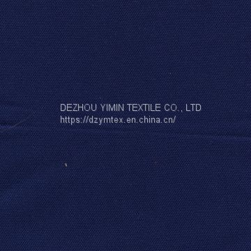 POLYESTER&COTTON FABRIC