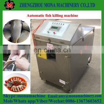 China best supplier small fish cutting machine for sale