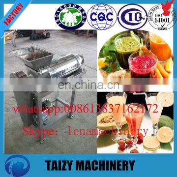 industrial vegetable juice extractor/ fruit juicer press