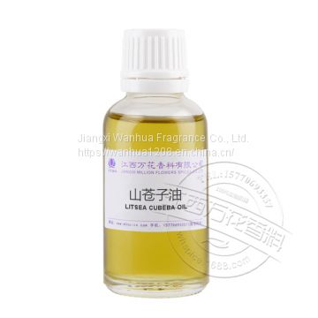 68855-99-2 High quality mountain Cang Zi Oil Wholesale