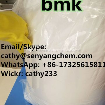 white powder crystal fast shipping small crystaline high quality