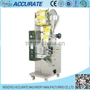 Accurate And Automatic Pouch Packaging Machine
