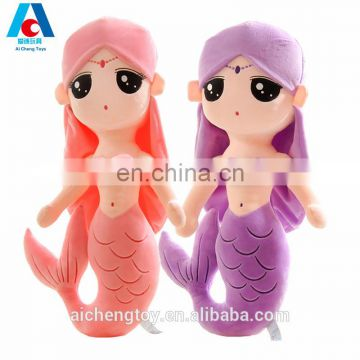 good quality custom girl gifts little mermaid plush stuffed dolls