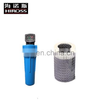 Air Filter for Compressed Air Dryer