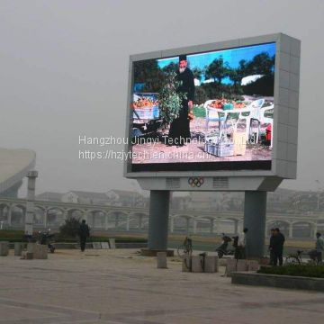 46 inch 3.5 mm 500 cd LED splicing screen