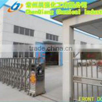 Changzhou Chenqiang Chemical Co., Ltd.