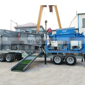 Capacity 100-150m3/h mobile sand stone washing & gold separating plant