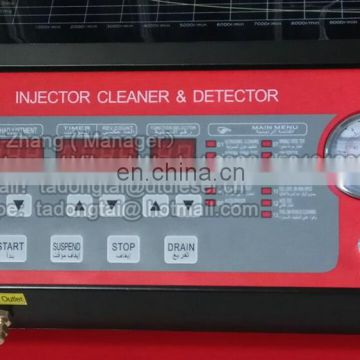 Fuel injector tester with ultrasonic cleaner QCM200