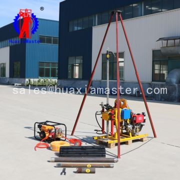 50m core drilling rigs mining /hydraulic drilling machine working for sale