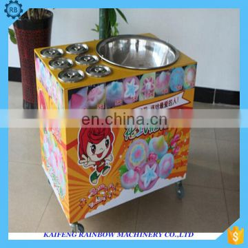 Industrial Made in China Cotton Candy Making Machine snack food machine full automatic electric cotton candy making machine