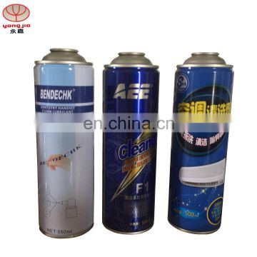 custom refillable spray aerosol bottle