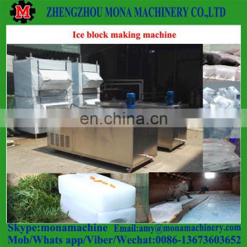 High-capacity Flake Ice Machine/Snow Ice Machine/Ice Making Machine for sale