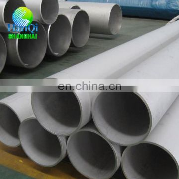 "Top Quality 24"" Diameter Seamless Stainless Steel Pipe/Tube"