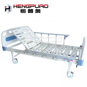 elderly care products handicap furniture manual hospital bed for sale