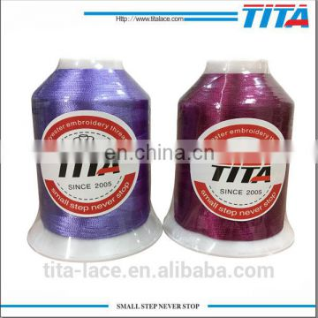 120D/2 4000m/y filament polyester embroidery thread wholesale price