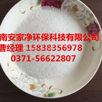 Factory direct polyacrylamide flocculant PAM polyacrylamide PAM anion cation