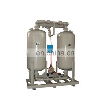 High Pressure Heatless Adsorption Dryer