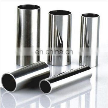 317 317l stainless welded tube