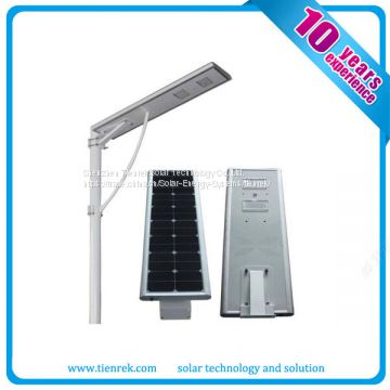 IP65 High Efficiency All In One Integrated Solar Street Light