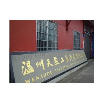 Wenzhou Tianying Arts&Crafts Co.,Ltd.
