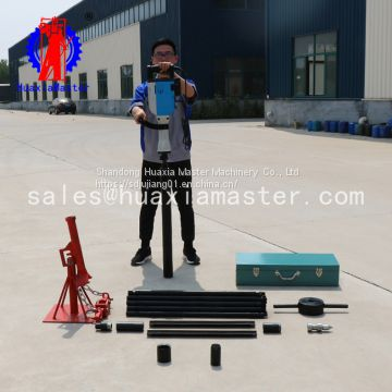Huaxia Master conventional horizontal separator metal prospecting drilling