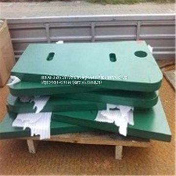 Protecting plate wear plate Mining crusher spare parts nordberg jaw crusher C160