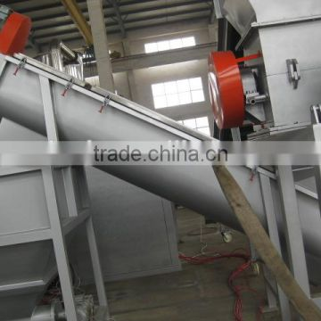 pe waste plastic film ton bag woven pp bag washing recycling line
