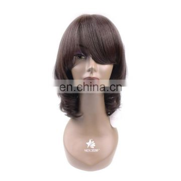 100 Percent Multicolor Wave Hair Wigs Of New Hairdressing Product Loose Wave Synthetic Wig