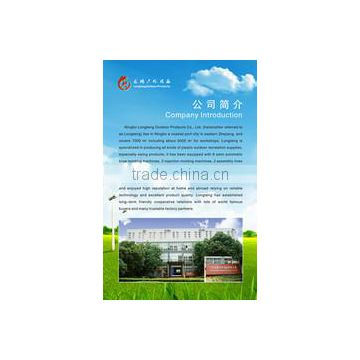 Ningbo Longteng Outdoor Products Co., Ltd.